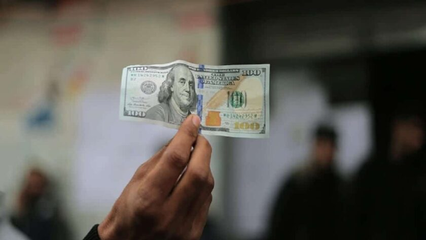 FOREX: USD Improves ahead of Heavy Data Schedule