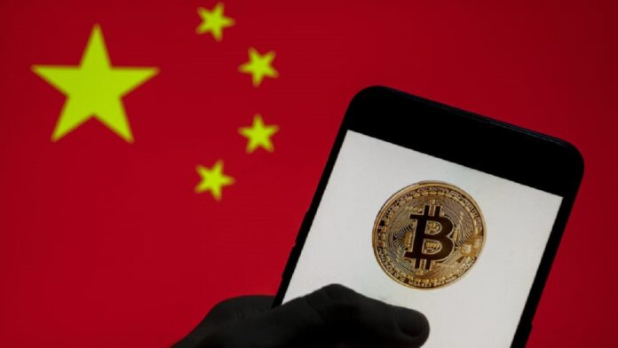 Bitcoin, Ethereum Steady after China Declares Cryptoassets Illegal
