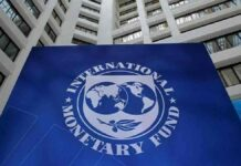 IMF Approves $67.38mn Emergency Support to Equatorial Guinea